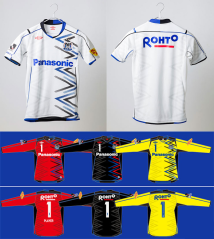 Gamba Osaka shirt maglia away goalkeeper portiere 2014 J League