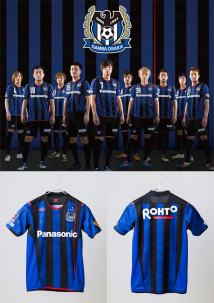 Gamba Osaka shirt maglia home 2014 J League