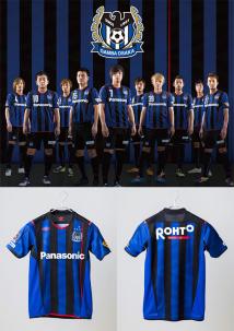 Gamba Osaka shirt maglia home 2014 J League