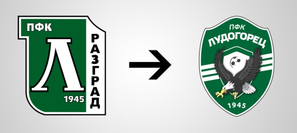 New Logo Ludogorets Old