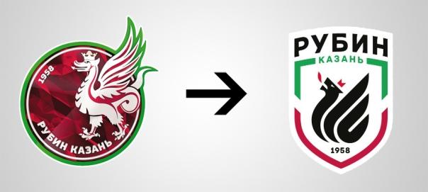 New Logo Rubin Kazan Old